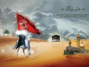 İmam Mehdi (a.f.)