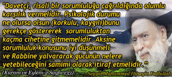 "Photo of SEYYİD FADLALLAH (r.a.) VE ""KURAM VE EYLEM""…"