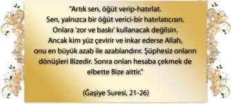 Photo of İSLAM'IN ÖZGÜRLÜĞÜ…
