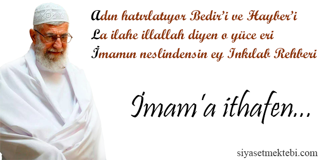 Photo of İMAM'A İTHAFEN…