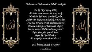 Photo of ORTAK KELİME…
